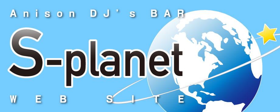 S-planet