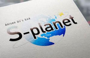 Splanet_logo