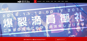YAMAGATA MUSIC FES. DO IT 2016